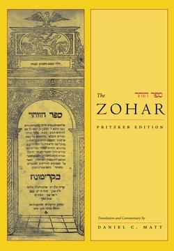The Zohar Pritzker Edition, Volume Five by Daniel C. Matt