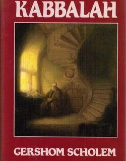 Kabbalah by Gershom Scholem