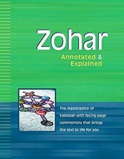 Zohar: Annotated & Explained by Daniel Chanan Matt