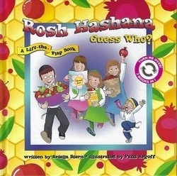 Rosh Hashana / Yom Kippur Guess Who? by Ariella Stern