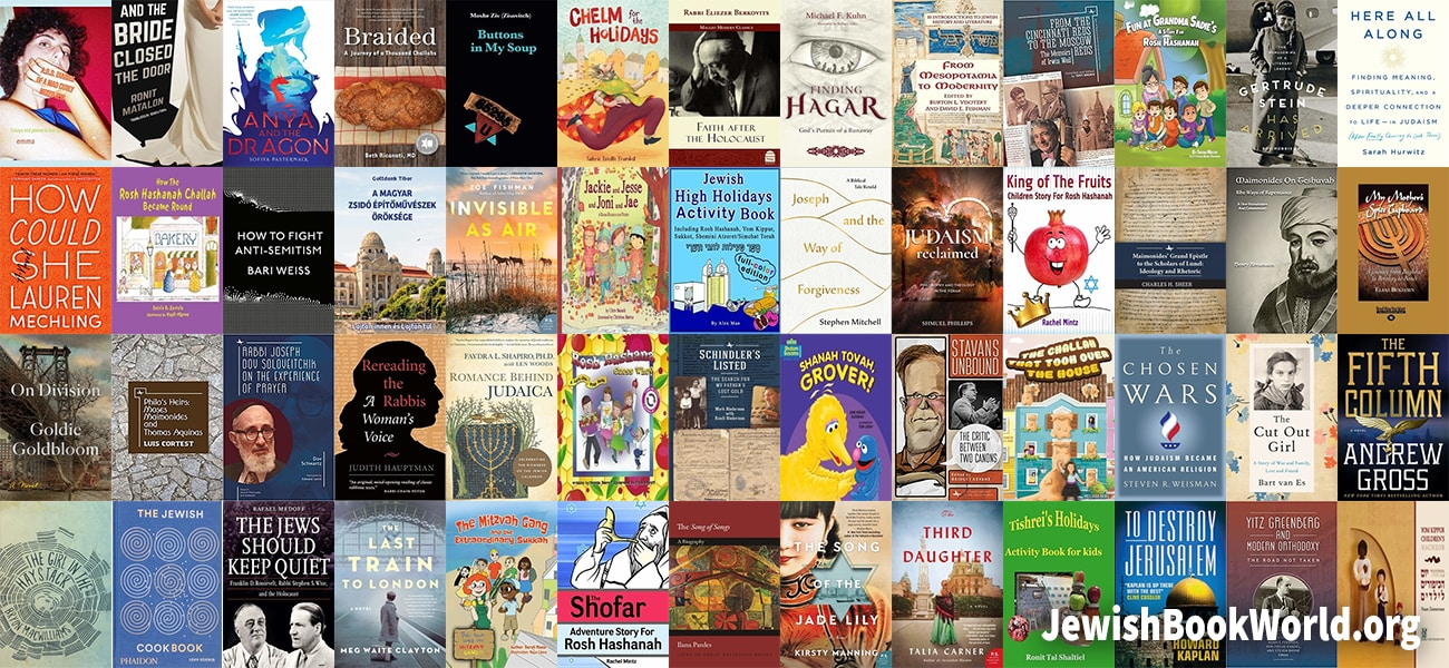 Books posted on JewishBookWorld.org in September 2019
