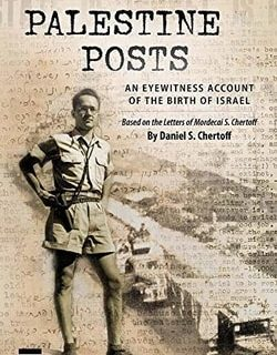 Palestine Posts: An Eyewitness Account of the Birth of Israel: Based on the letters of Mordecai S. Chertoff by Daniel S. Chertoff