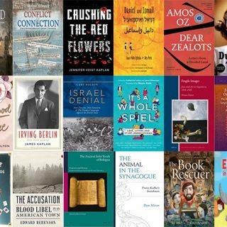 Covers of Books posted on JewishBookWorld.org in November 2019