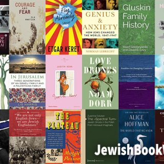 Covers of some of the 26 books posted on JewishBookWorld.org in January 2020