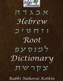Hebrew Root Dictionary: (Bible4Community) by Nahorai Kotkin