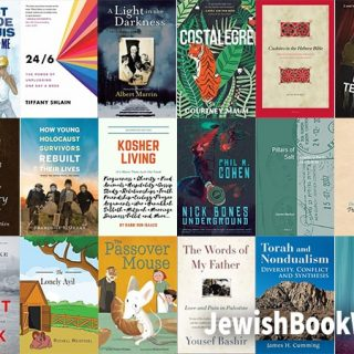 Covers for the The 26 books posted on JewishBookWorld.org in February 2020