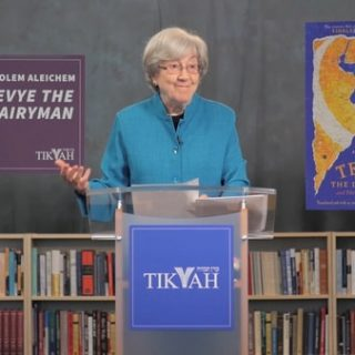 Professor Ruth Wisse