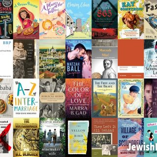 The 44 books posted on JewishBookWorld.org in March 2020