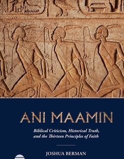 Ani Maamin: Biblical Criticism, Historical Truth, and the Thirteen Principles of Faith by Joshua Berman
