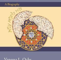 The Passover Haggadah: A Biography Vanessa L. Ochs