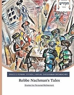 Rebbe Nachman's Tales: Stories for Personal Refinement by Bruce D. Forman, Steven J. Kaplan, Shoshannah Brombacher