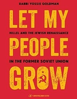 Let My People Grow. Hillel and the Jewish Renaissance in the Former Soviet Union by Yossie Goldman
