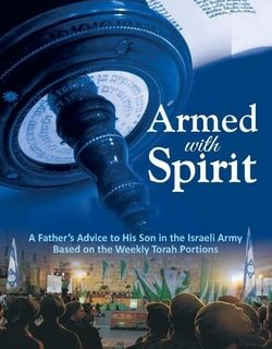 Armed with Spirit by Shalom Hammer