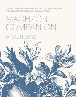 Machzor Companion 2020: Presented by Yeshivat Chovevei Torah Rabbinical School in Partnership with the International Rabbinic Fellowship & Maharat