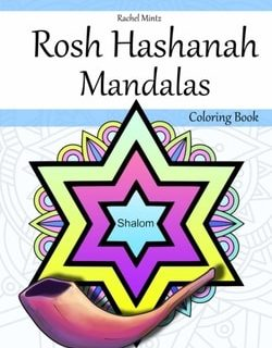 Rosh Hashanah Mandalas Coloring Book: Relaxing Mandala Patterns With Jewish New Year Themes – Shanah Tovah, Shofar, Pomegranate, Apples & Honey by Rachel Mintz