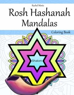 Rosh Hashanah Mandalas Coloring Book: Relaxing Mandala Patterns With Jewish New Year Themes – Shanah Tovah, Shofar, Pomegranate, Apples & Honey by Rachel Mintz
