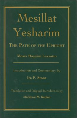 Cover of Mesillat Yesharim: The Path of the Upright