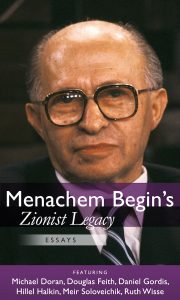 essays on the camp david accords Viewpoints special edition the legacy of camp david:  egypt-israel since the camp david accords and peace treaty,  in this excellent collection of essays are .