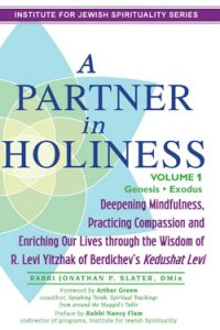 A Partner in Holiness v1
