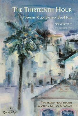 The Thirteenth Hour by Rivka Basman Ben-Haim