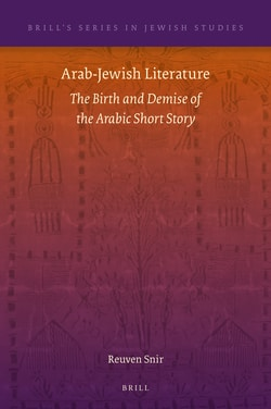 Arab Jewish Literature The Birth And Demise Of The Arabic Short