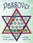 Poster for Passover Word Search: A Pesach Puzzle, Poem & Coloring Book in One