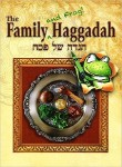 Poster for The Family (and Frog!) Haggadah by Karen Rostoker-Gruber ,